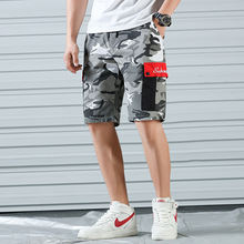 Youth fashion drawstring men's shorts boy's trousers clothes