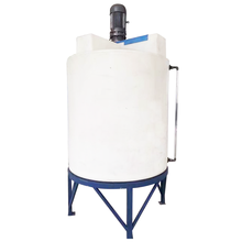 Hot sale plastic 3000L water storage conical cone bottom tank with stand