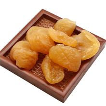 China Delicious Dried Fruit Manufacturer Cheap Price Preserved Peach Fruit