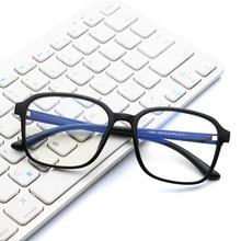 Aochi Customized Fashion Eyeglasses To Block Blue Light Blocking Glasses Frameless With Approved