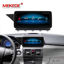 "MEKEDE 10.25"" android 9.0 4core with 2+16GB car radio dvd player for BENZ GLK class X204 2008-2012 NTG4.0 GPS Video multimedia"