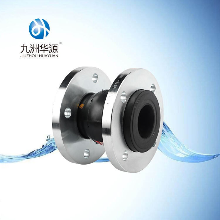 Huayuan Di Epdm Dn150 Uitbreiding Rubber Bellows Pipe Joint