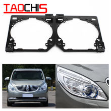 Taochis Car Styling frame adapter module set DIY Bracket Holder for Buick GL8 2011 2013 Hella 3r 5 Q5 Projector lens