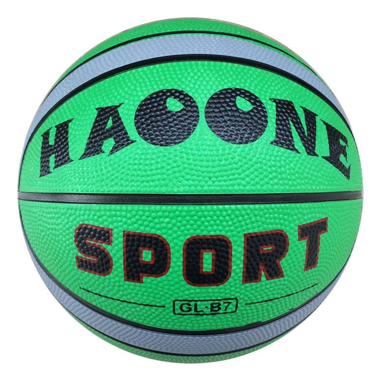 Design Your Own Basketball Size 7 Sports Goods