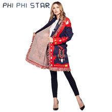 Anti-Static Custom Print Long Womens Cardigan Without Buttons