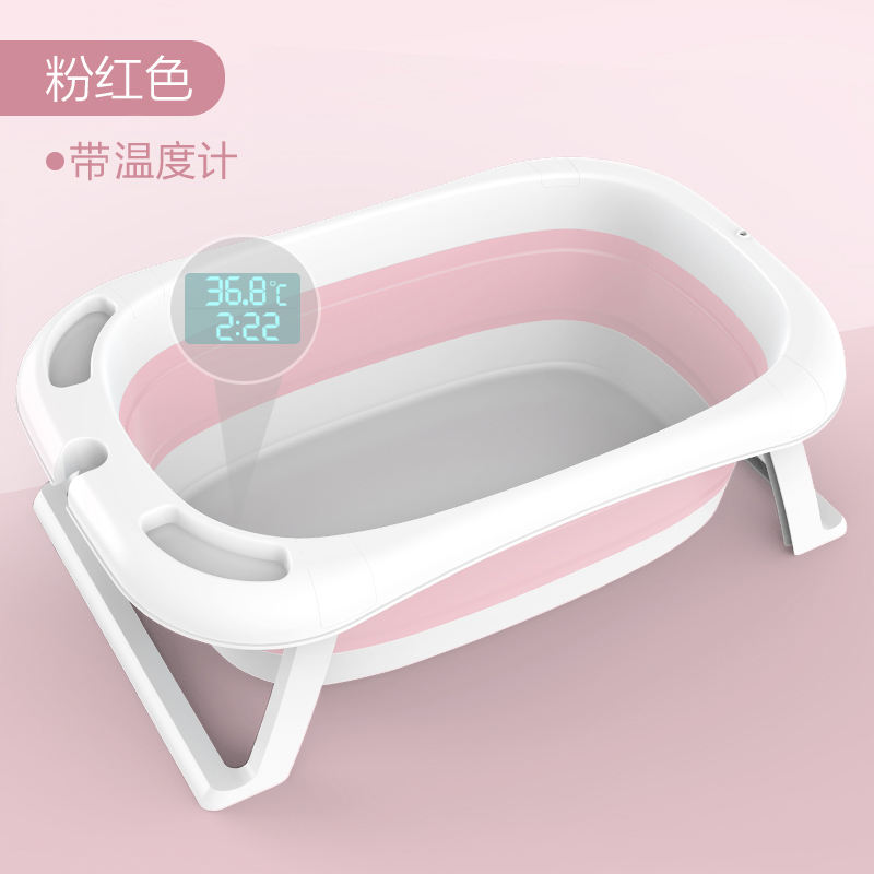 2020 New Design China Supplier Factory Price Plastic Foldable Baby Bath Tub