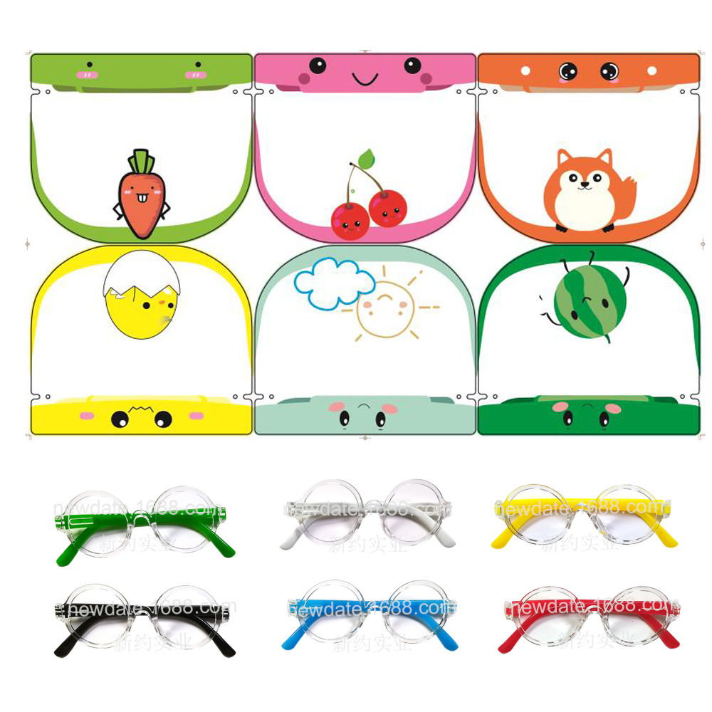 Children Cute Fruit Series FaceShield Pet Film Face Facial Protect Shield with Circle Plastic Glasses Frame