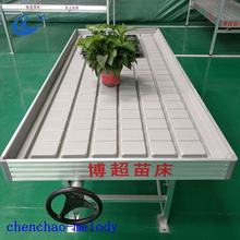 farm hydroponic grow chamber grow room drain table cultivation plant bed green house bench