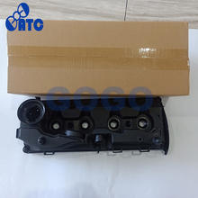 valve cover For VW Crafter Amarok 2.0 TDI  OEM 03L103469F