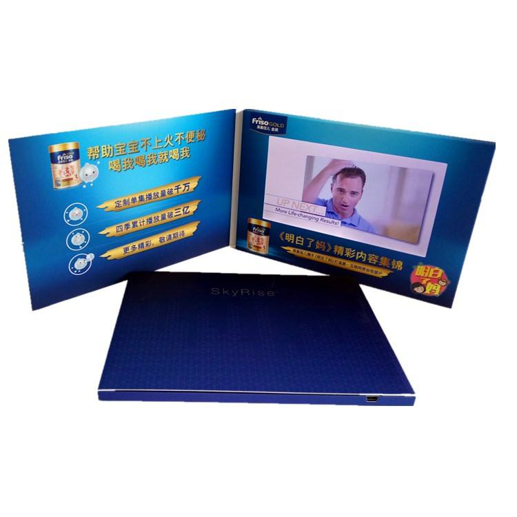 LCD video brochure and video card for advertising