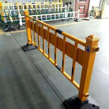 transport facilities/ highway guardrail/municipal zinc steel fence