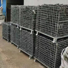 Large PET  industrial Foldable Wire mesh containers golf ball wire mesh basket cage pallet Steel Warehouse Storage Cage