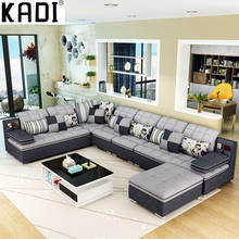 Furniture Factory Provided Living Room Sofas/has music to play a function fabric living+room+sofas sectionals sofa set 7 seater
