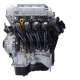 Liuzhou wuling LJ4A18Q petrol engine auto car parts