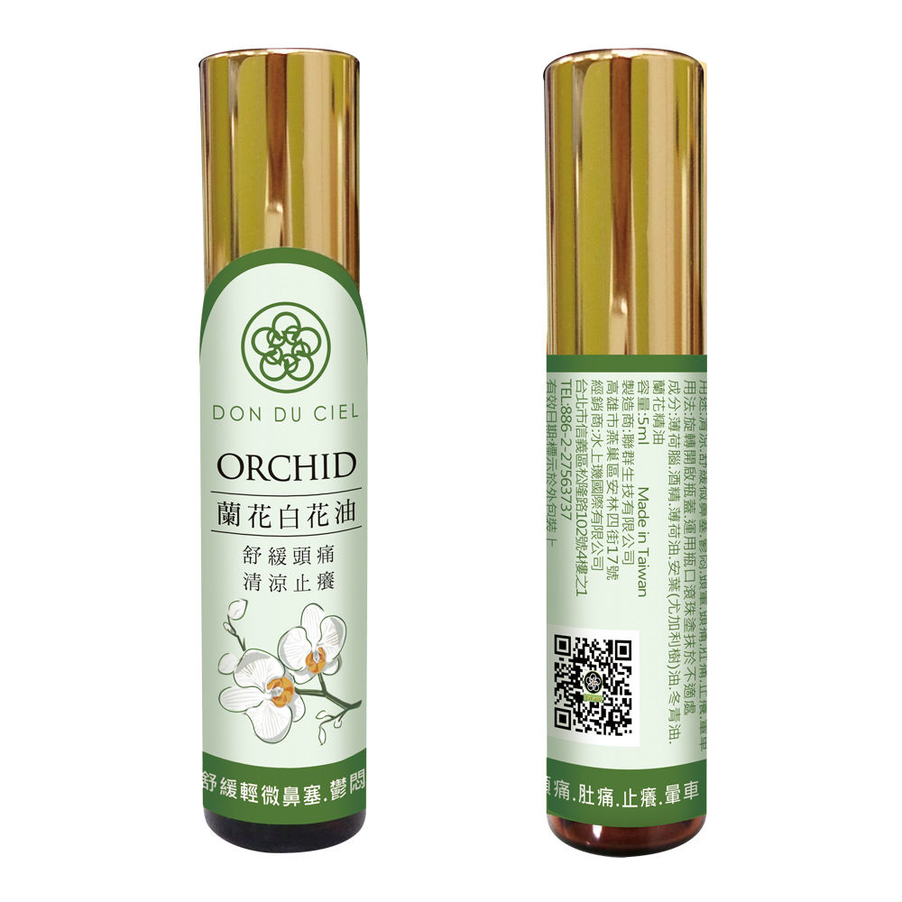 Don Du Ciel 5ML Orchid Refreshing Roll on Mint Natural therapeutic Grade Essential oil