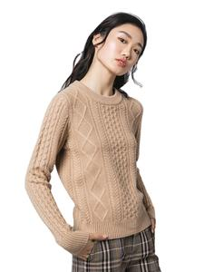 2020 Hot Sale Plain Pure O-Neck Soft Jacquard Cashmere Women knit pullover Sweater