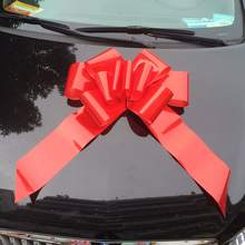 58cm/23inch Car Bow Wedding Decoration Bow Pull Bows for Sale