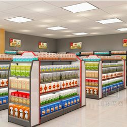 Wholesale high quality display unilateral wall supermarket shelves