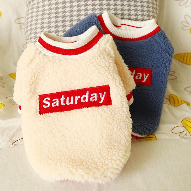 JXANRY Pet Teddy Dog Clothes Fashion Autumn/Winter English Title T-shirt Wholesale Pet Supplier