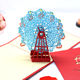 Gift Birthday 3d Birthday Greeting Card As Creative Gift Laser Cut Card 3D Birthday Children'S Handmade Paper Carving Ferris Wheel Greeting Card