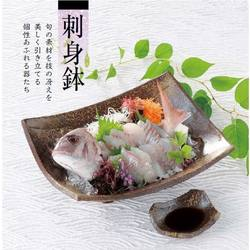 Japanese ceramic ware wholesale sushi plate