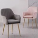 Factory Directly Luxury Design Fabric Modern Pink Velvet Accent Dining Chairs With Golden Legs