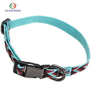 Free sample Pet supplies safety Nylon dog collar custom