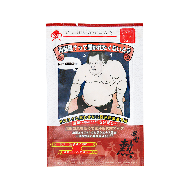Japan ginger and red pepper extract formula locomotion shower crystal bath salt for promotes sweating