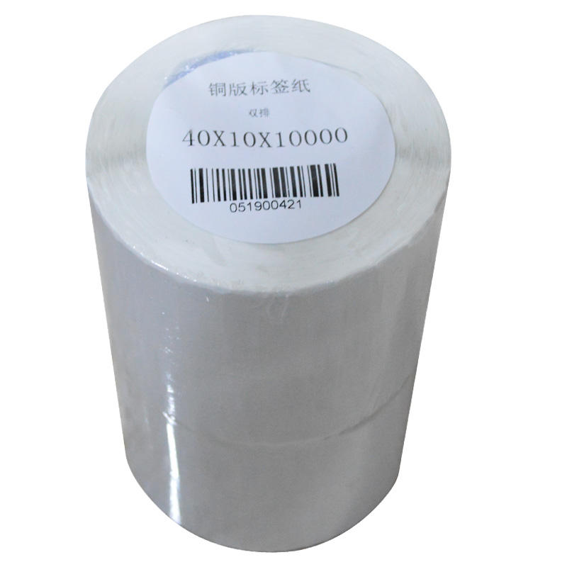 Etiqueta térmica Etiqueta de papel de rollo de adhesivo desmontable impresora de transferencia térmica etiqueta de envío
