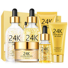 private label skin care gift set 24k gold caviar cosmetic skin+care+set