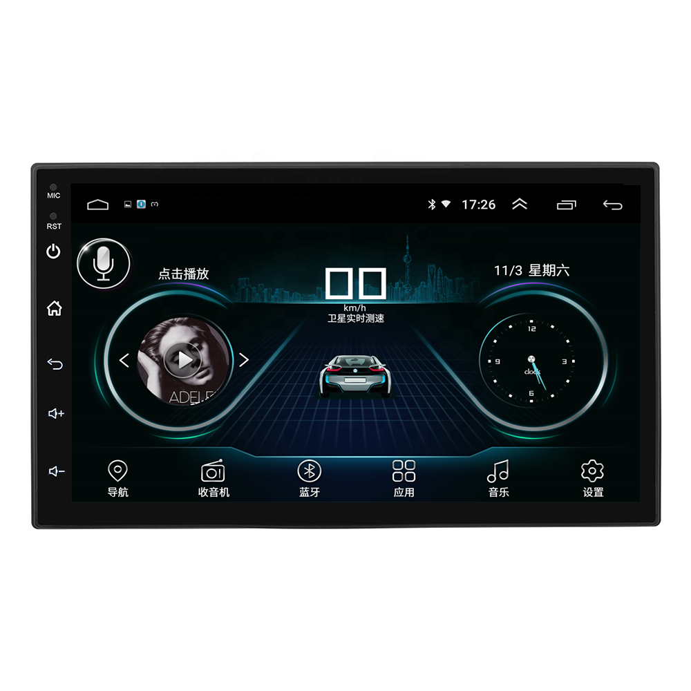 Nieuw Product Android 7168C Gps Navigatie 7 Inch Auto Android 8.0 Wifi Bt Universele Android Radio Stereo