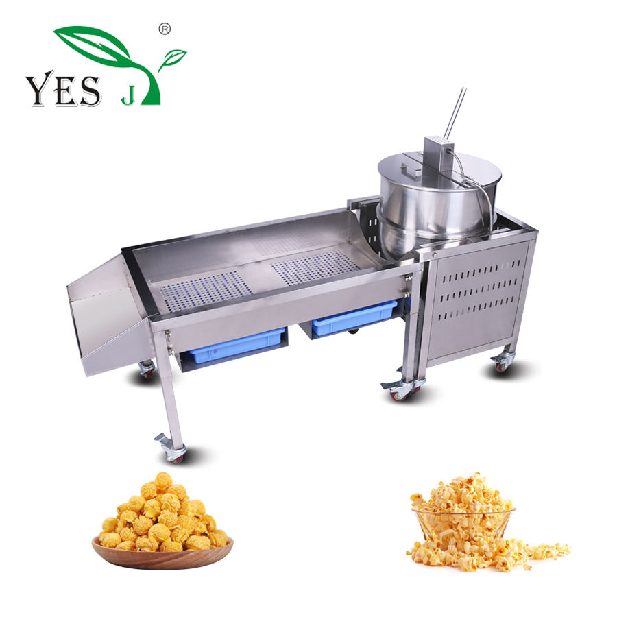 Commercial gas popcorn machine PM601