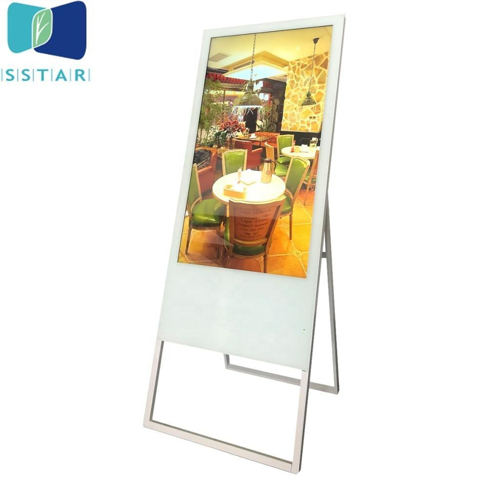 Light folding 42 inch vertical display TV LCD advertising, slim vertical LCD advertising TV optional android OS