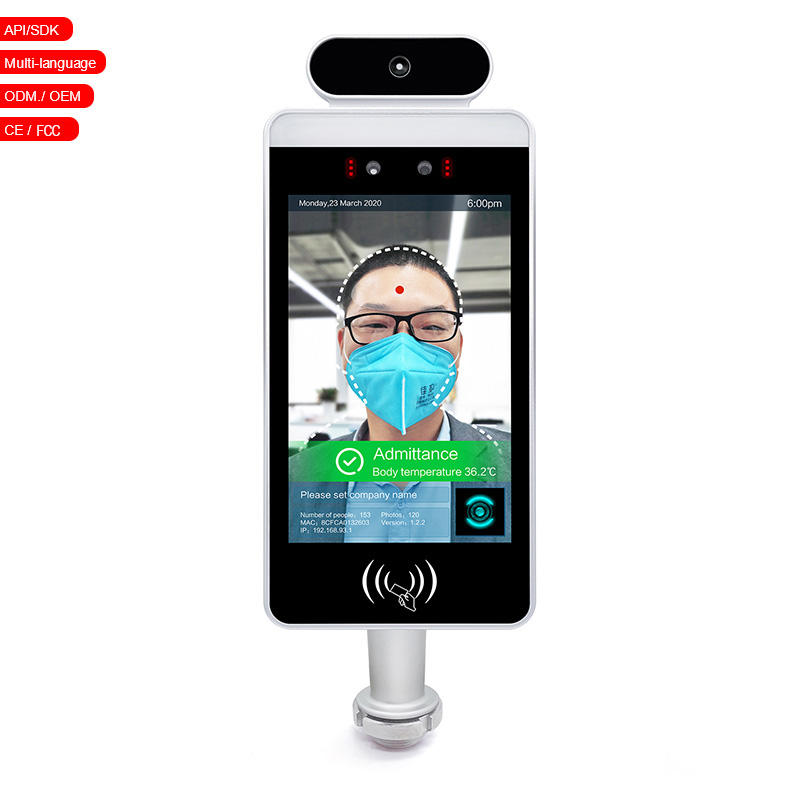 Facial Recognition Terminal Camera Human Body Temperature Detection Alarm System With CE/FCC Certification