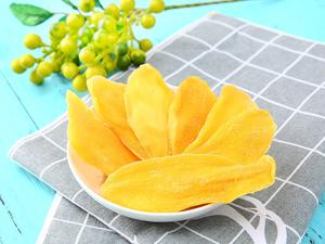 Oem Nutrition Wholesale Dried Mango In Dried Vietnam Fruit