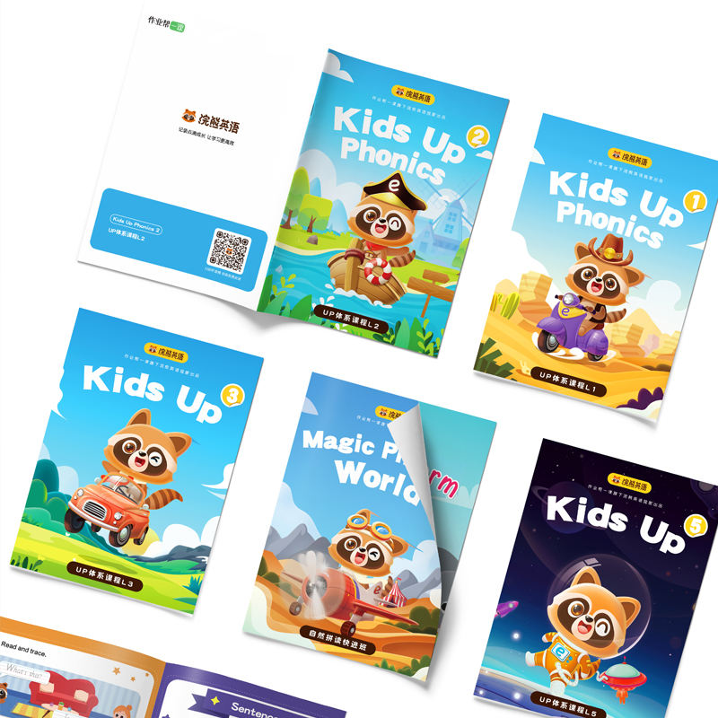 2020 kids early english education printed promotion advertising brochure / booklet/ catalogue printing