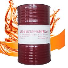 Medium load industrial gear oil L-CKC 100 200L