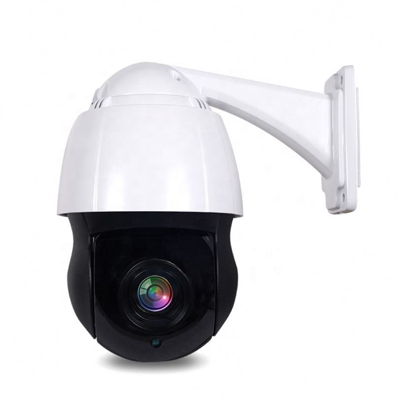Hisee APP 1080P 20X zoom ptz ip camera outdoor support audio or POE with 150M IR distance