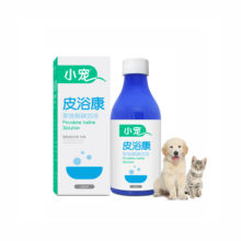 Dogs Cats Pet Skin Care Medicated Bath Povidone Lodine Solution for Eczema, Bacterial or Fungal infection