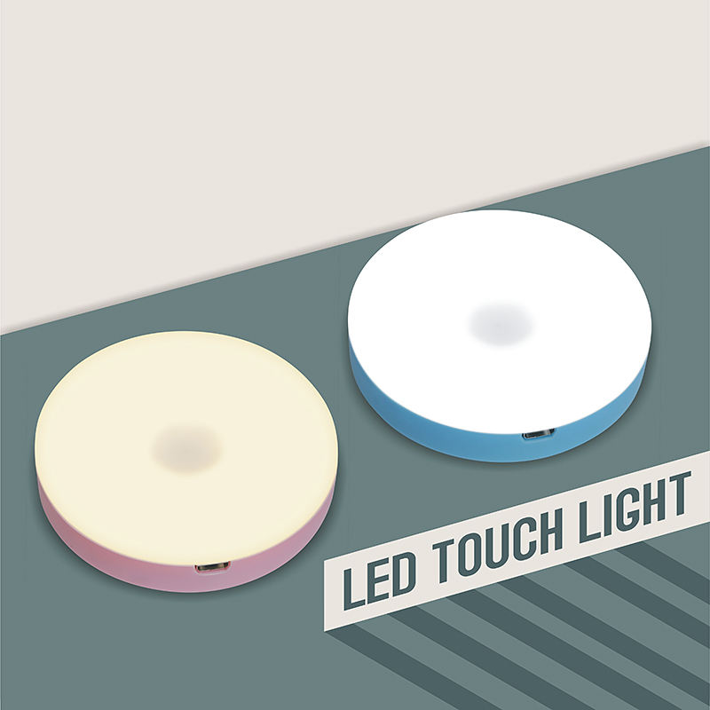 LED Motion Sensor Closet Light Touch Night Light