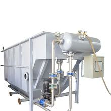 Full-automatic Water Treatment DAF Unit Dissolved Air Flotation System
