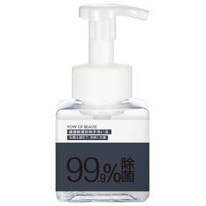 250ml VOB Healthful Anti-bacterial Hand Washing Foam Soap