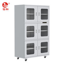 Super Auto Desiccant Dry Cabinet Humidity Control Industrial Dehumidifier Dry Cabinet for Filament Lenses