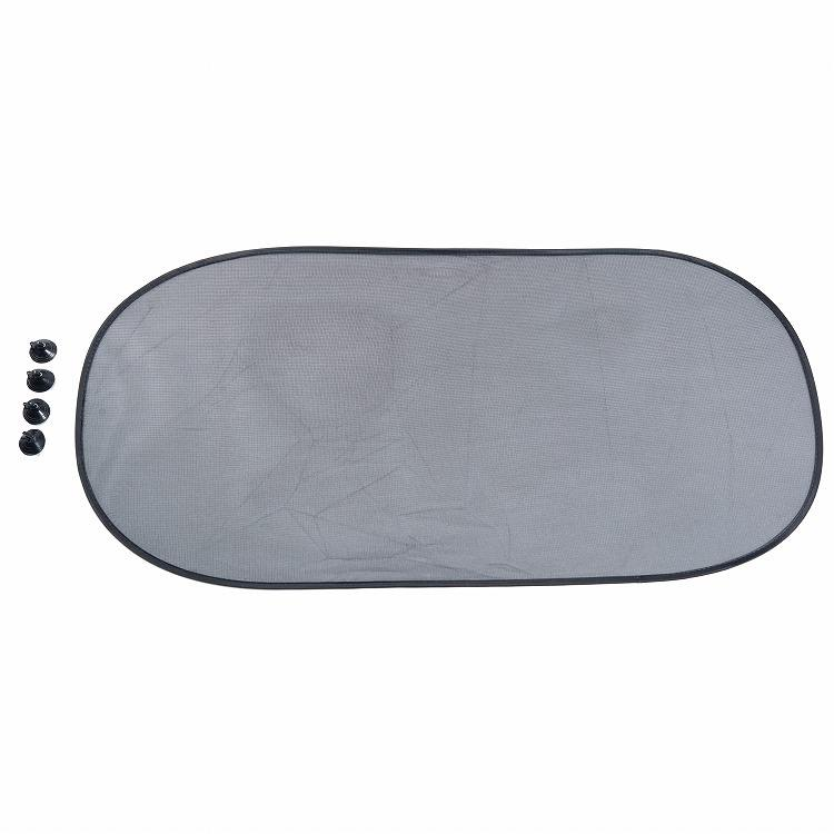 Customized Magnetic Uv Protection Back Window Static Car Sunshade Curtain