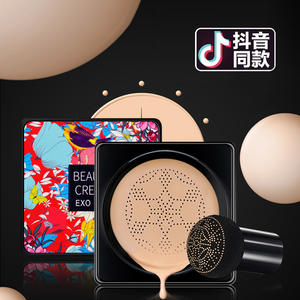 Private Label Mushroom Moisturizing Longlasting Waterproof Concealer Trimming Air Cushion CC/BB Cream Foundation