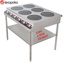 improved ceramic portable standing dc clean induction cook korea 6 six burners coil commercial chinese electric cooking stove