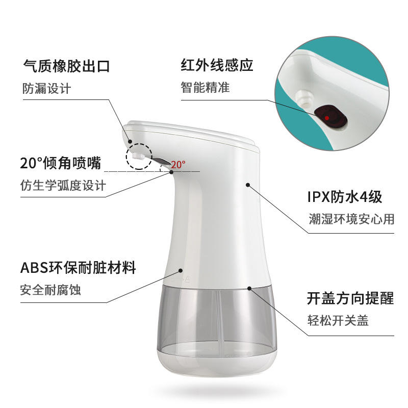 Unique Design Infrared Spray Foam Automatic Hand Alcohol Gel Sanitizer Dispensers Stand Automatic Hand Induction Soap Dispenser
