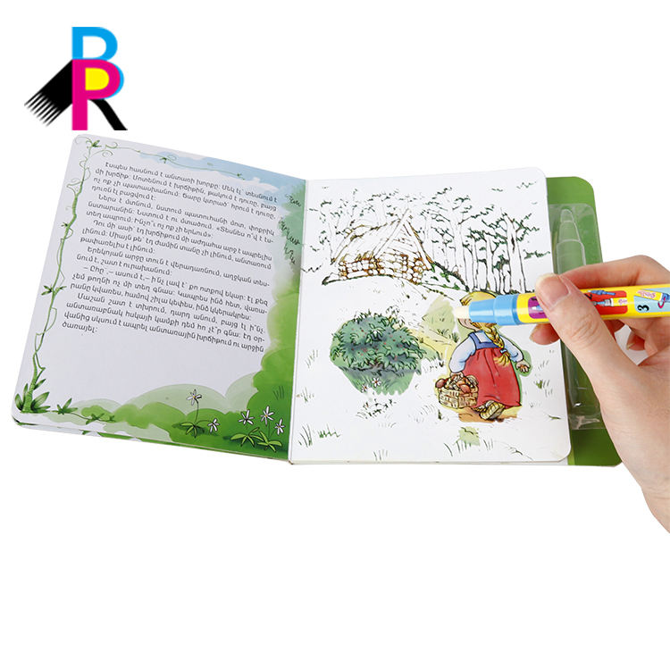 High Quality New Design Service Custom Cheap Children Softcover Coloring Flip Book Printing