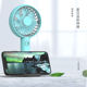 Newest Mini Portable Fan KC Battery Operated Rechargeable Handy Fan With Base