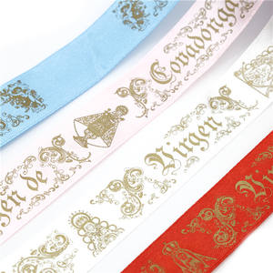 Satin Ribbons For Gift Box Wrapping With Single Or Double Face Customize Logo Printed Hand Craft Ribbon Bows Flowers